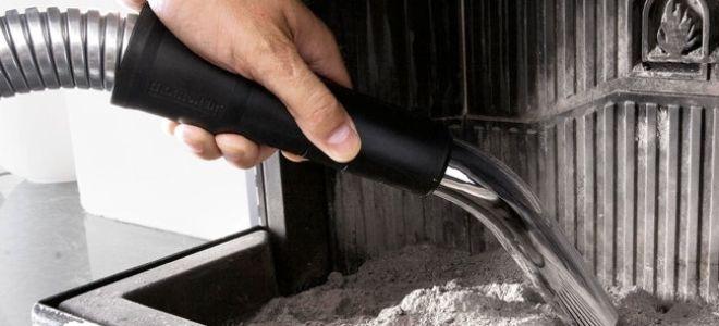 Пылесос для очистки камина и печи, основные отличия от бытового аналога