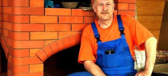 Печник из Санкт-Петербурга Дмитрий Крюков