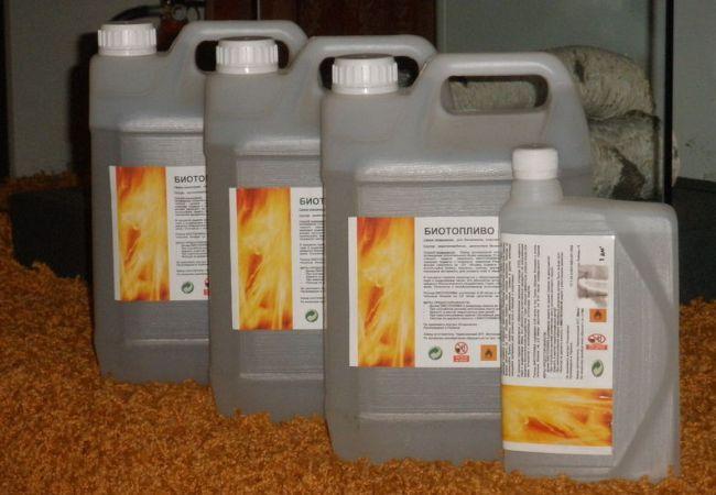 Биотопливо в различной фасовке