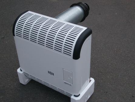 Модель с газовой камерой